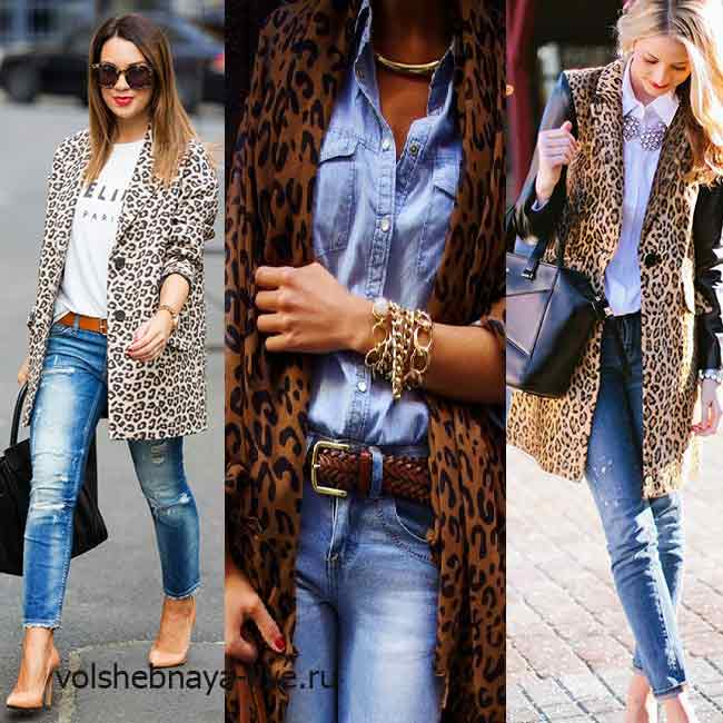 Леопардовое пальто под джинсовую одежду