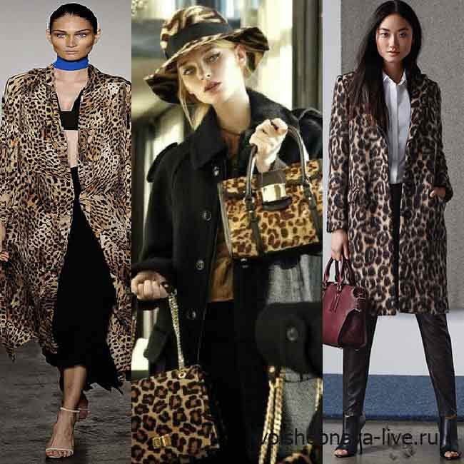 Пальто женское приталенного силуэта с леопардовым принтом