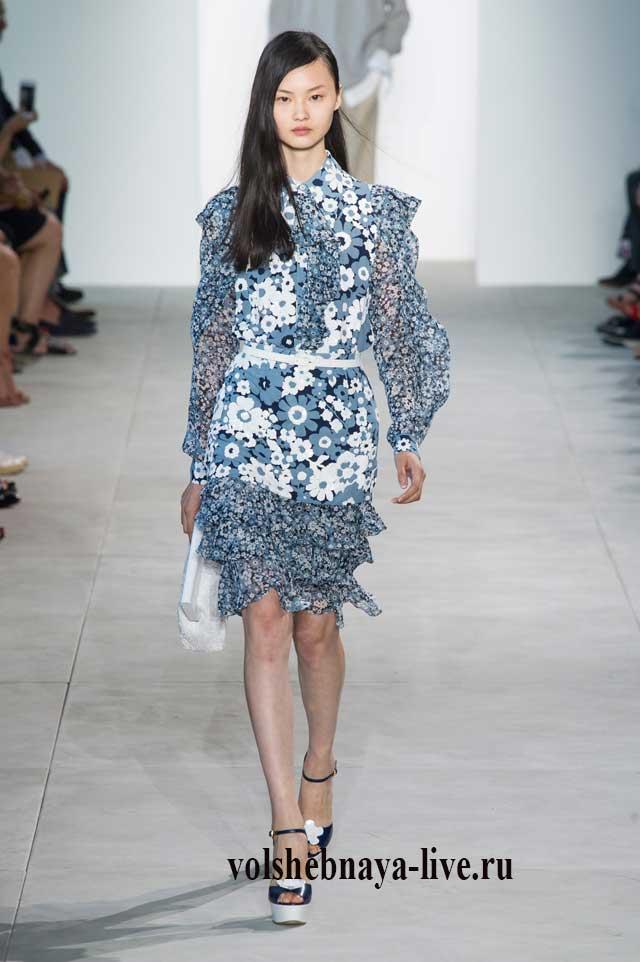 Платье миди в цветочек голубо синее