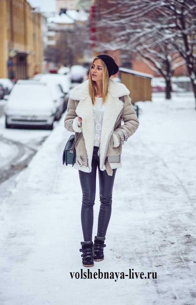 С чем носить бежевую зимнюю косуху