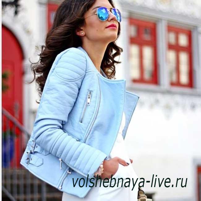 Курточка косуха голубого цвета женская