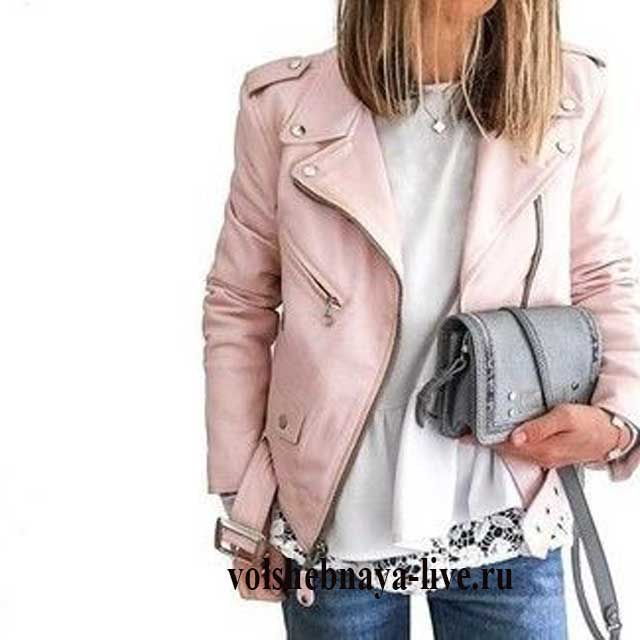 Модные образы с розовой курткой из кожи