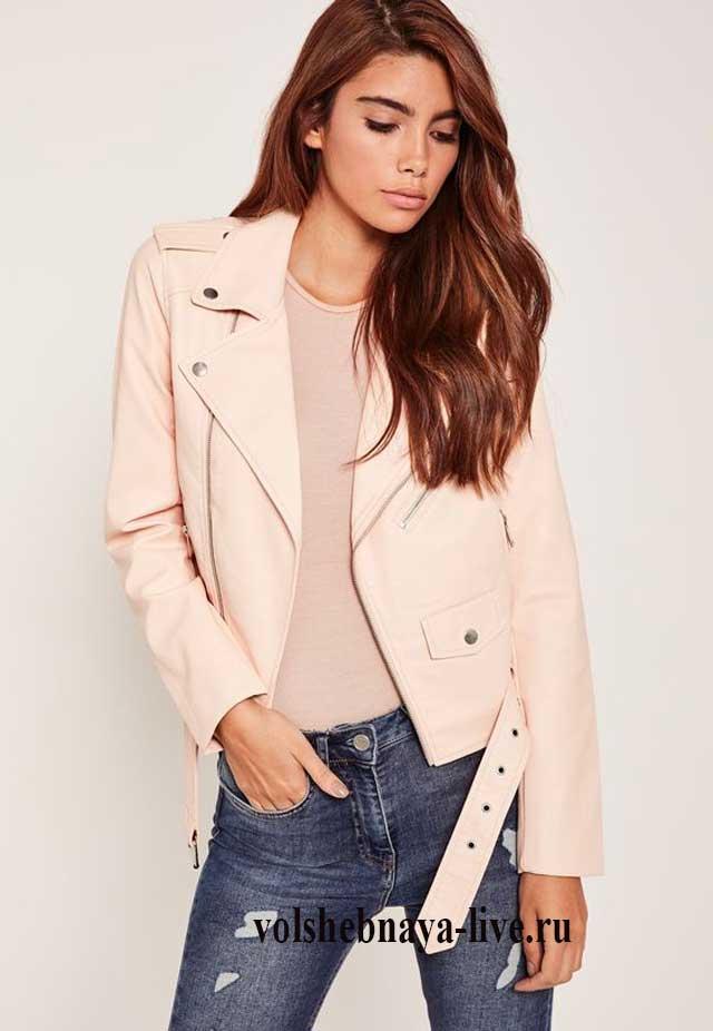 Розовая косуха с джинсами