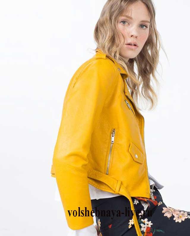 Женская косуха желтого цвета