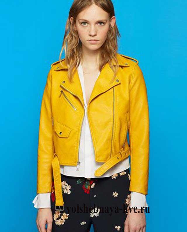 Кожаная куртка желтого цвета с косой молнией