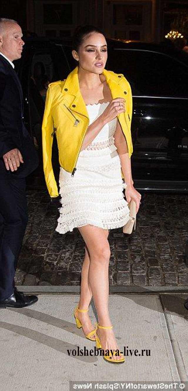 Желтая косуха с платьем