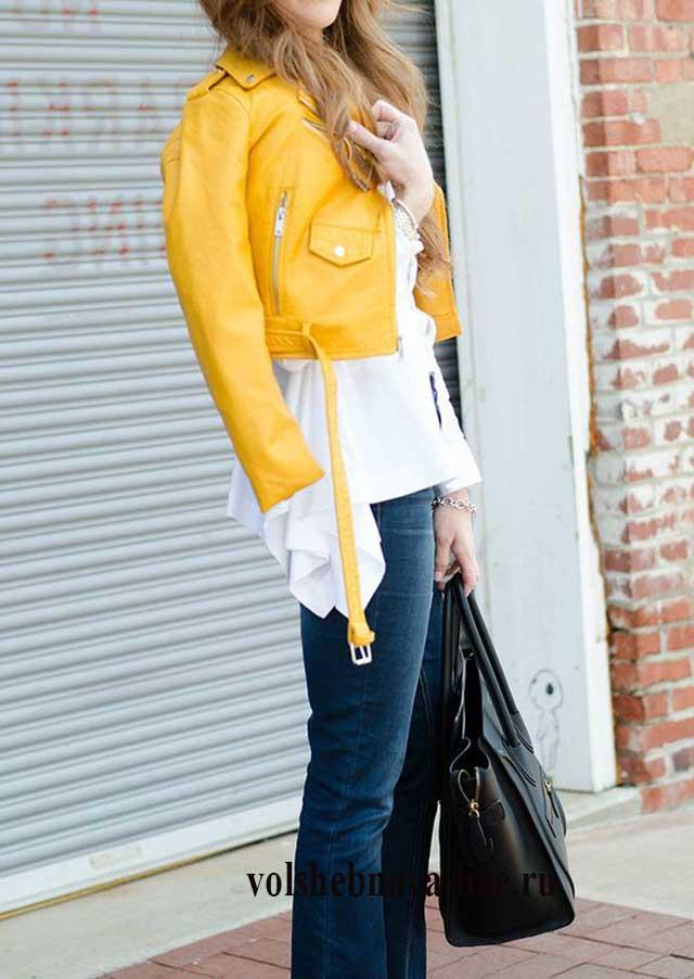 С чем носить желтую косуху