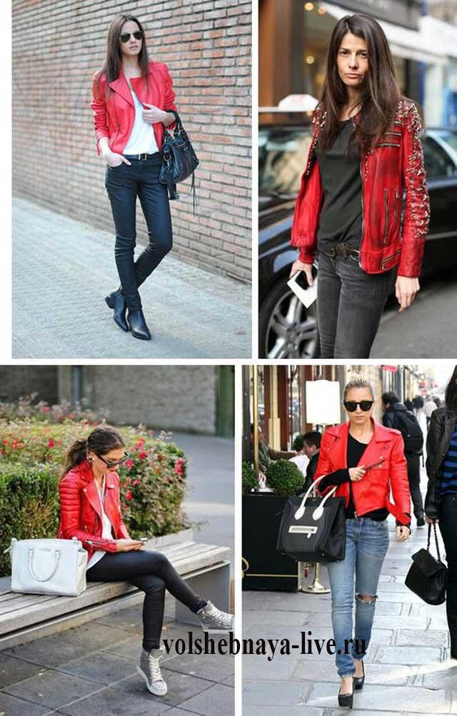 Косуха красного цвета из кожи с джинсами
