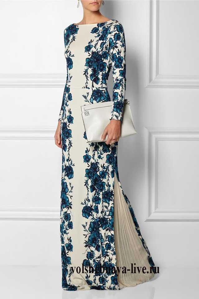 платье в пол с разрезом и длинным рукавом