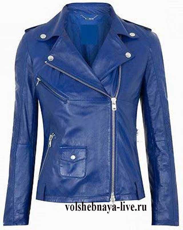 Кожаная синяя куртка косуха для женщин