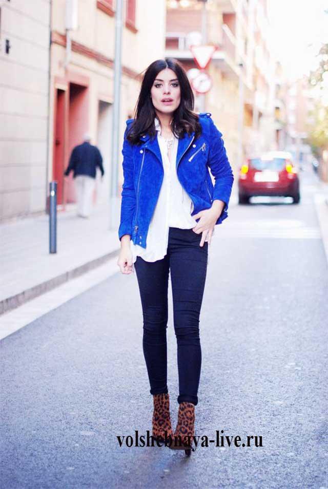 С чем носить синюю косуху