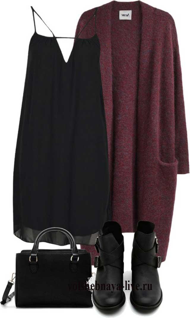 Платье комбинация с бордовым кардиганом