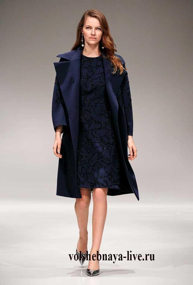 Пальто синее от Эскада
