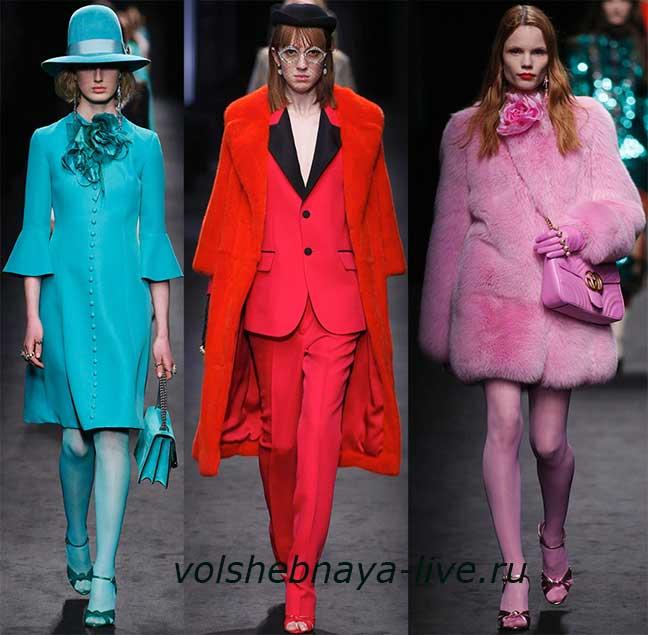 Цвета в одежде мода 2018