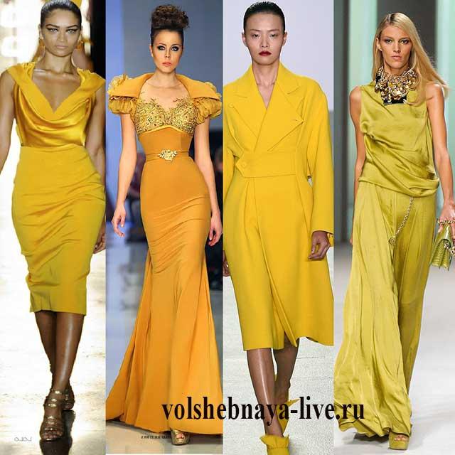 С чем носить платье горчичного цвета