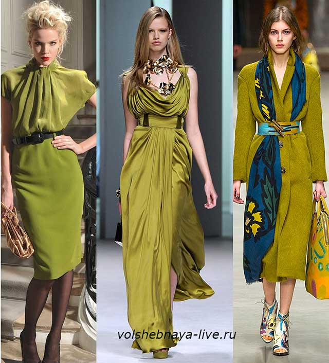 Pantone Lime Punch модные образы