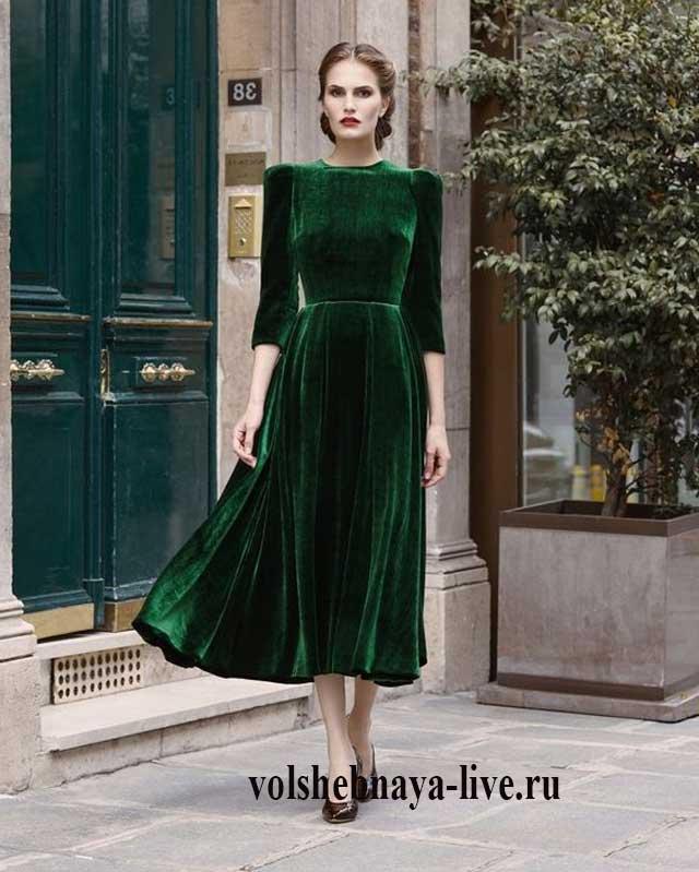 С чем носить бархатное платье зеленого цвета