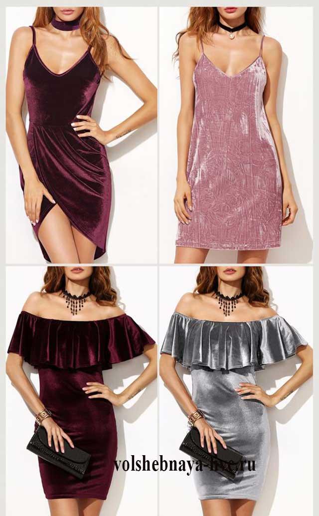 Фасоны бархатных платьев