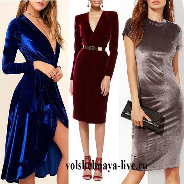 Модные цвета бархатных платьев