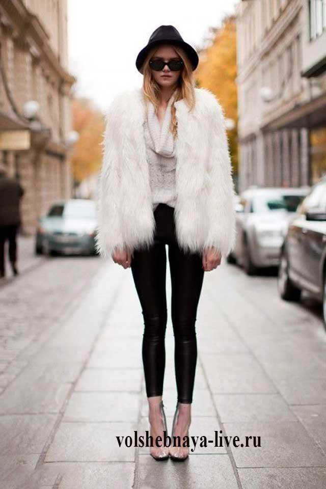 Эко шуба белая с черными брюками