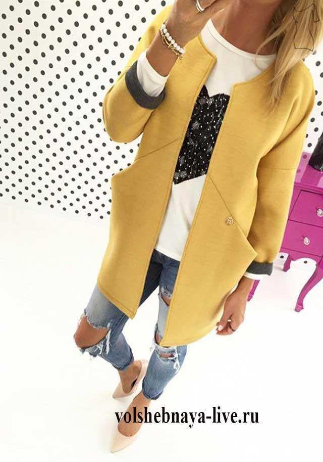 Горчичное пальто из неопрена