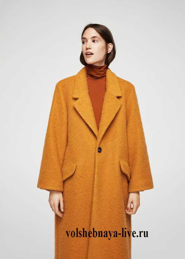 Горчичное пальто женское фасона оверсайз