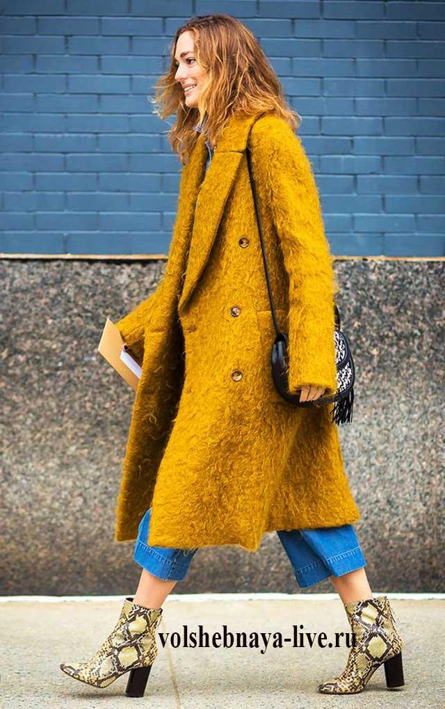 Пальто с леопардовой обувью
