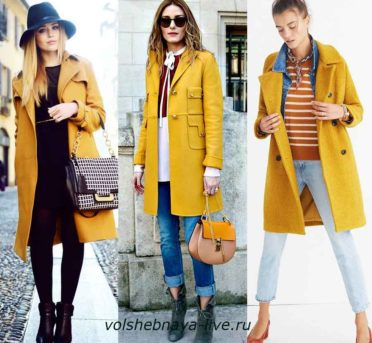 Женское пальто горчичного цвета