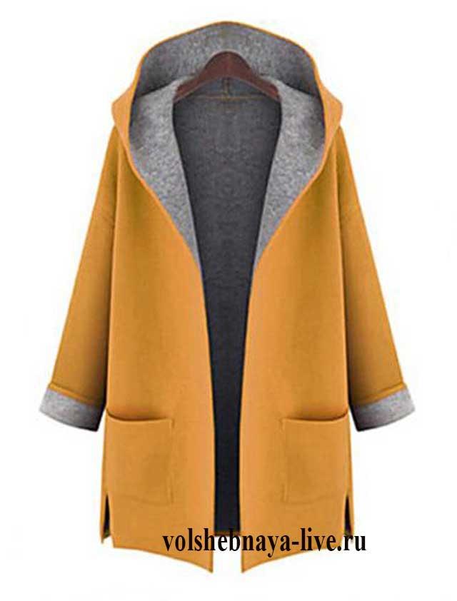 Двухстороннее пальто охристого цвета