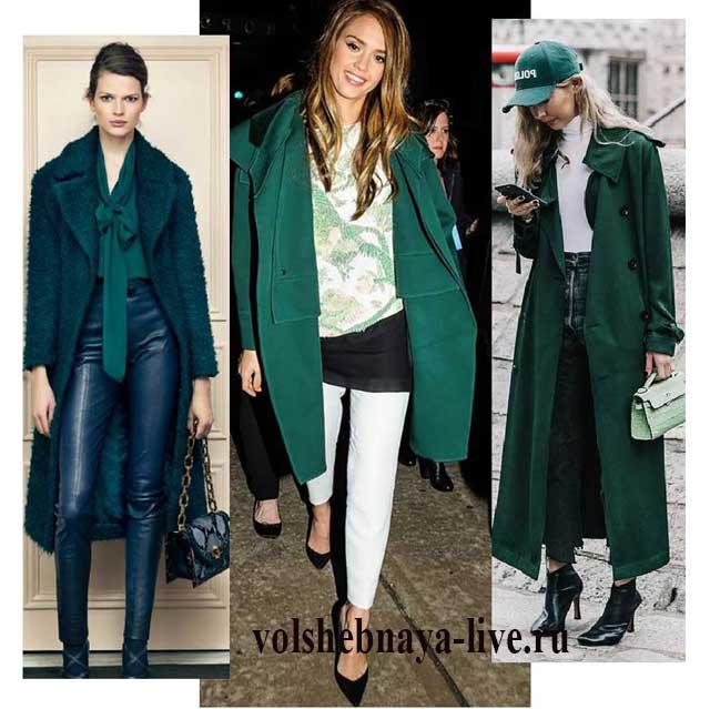 Изумрудное пальто с брюками