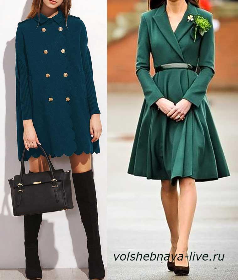 Красивые фасоны женского пальто изумрудного цвета
