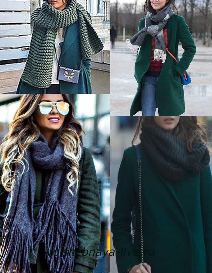 Какой шарф выбрать к пальто изумрудного цвета