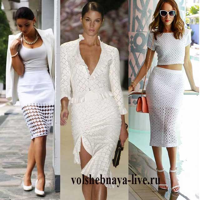 С чем носить белую кружевную юбку карандаш