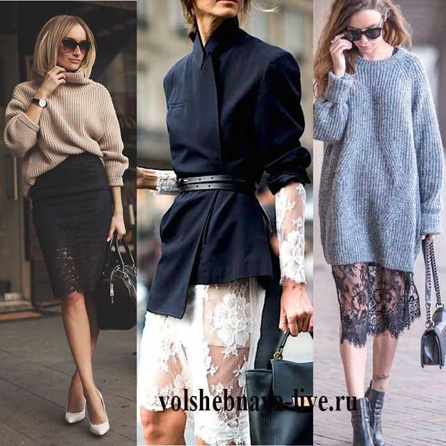 Как носить юбку футляр из кружева со свитером