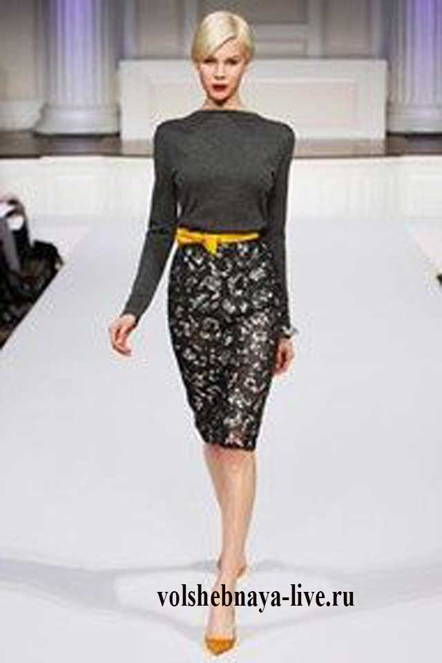 Черно бежевая юбка карандаш