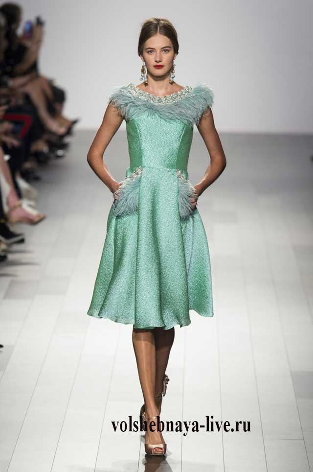 Подиум 2018- меноловое платье