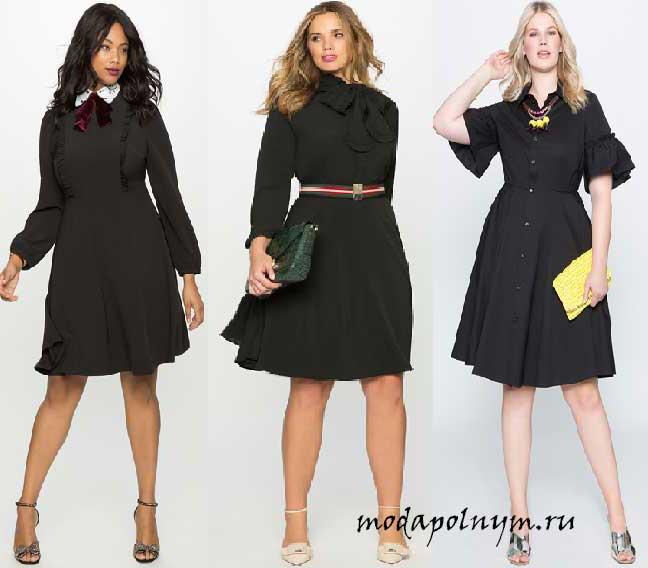 Мода полным платья с воротником