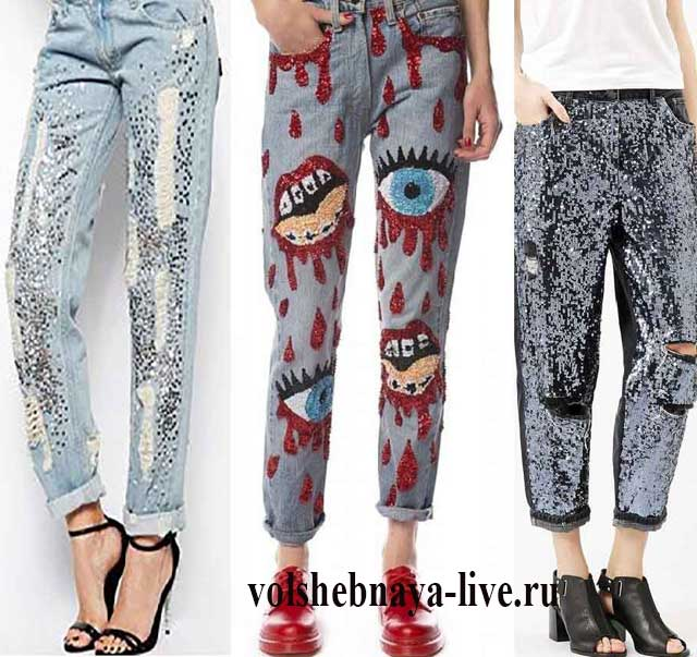 Женские джинсы с пайетками
