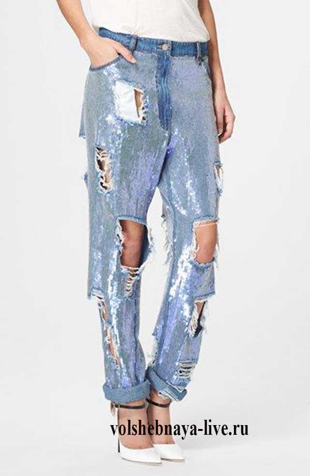 Светлые джинсы в паетках
