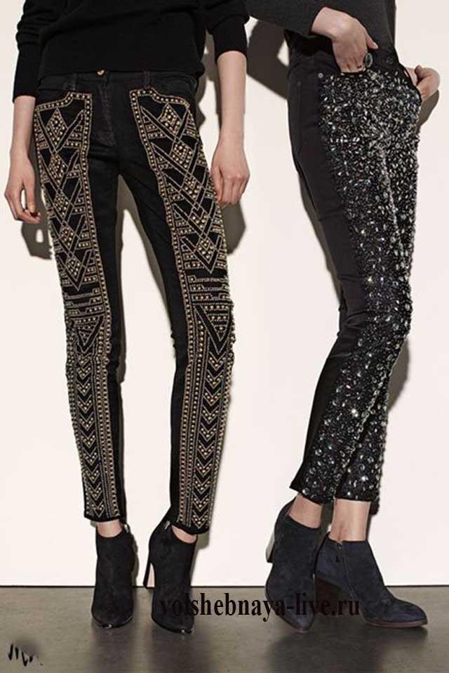 Черные джинсы с золотыми пайеткам