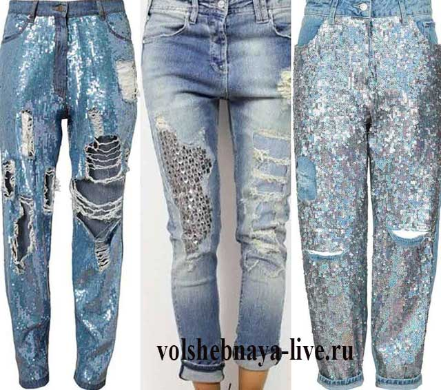 Модные женские джинсы пайетки