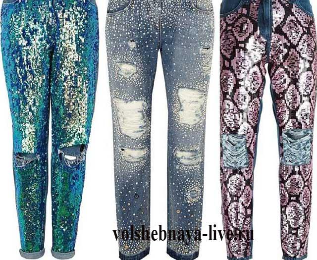 Рваные джинсы с пайетками