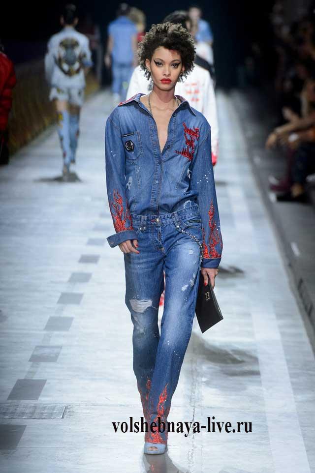 Голубые джинсы с блестками Фили Плейн