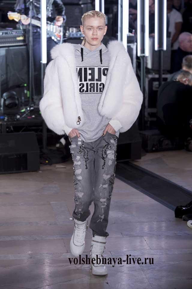 Philipp Plein серые джинсы