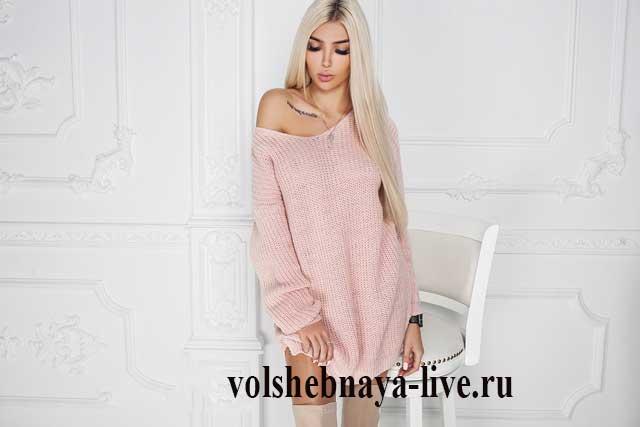 Пудровое свитер платье
