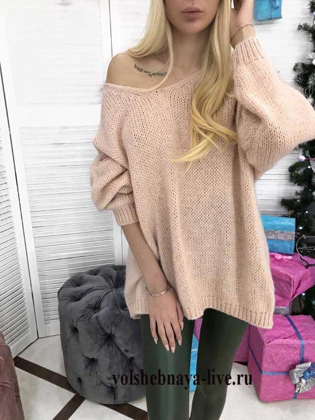 Бежевое платье свитер
