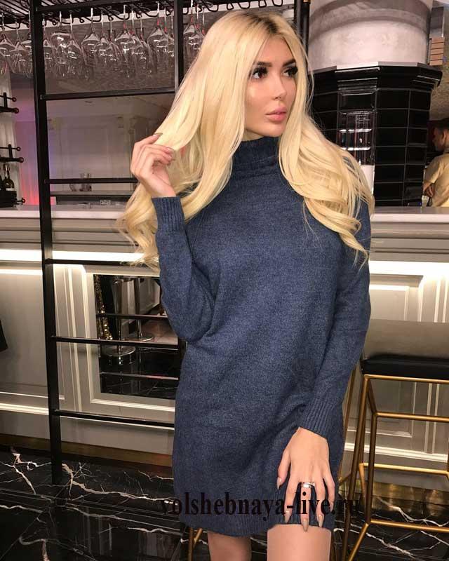 Синее свитер платье