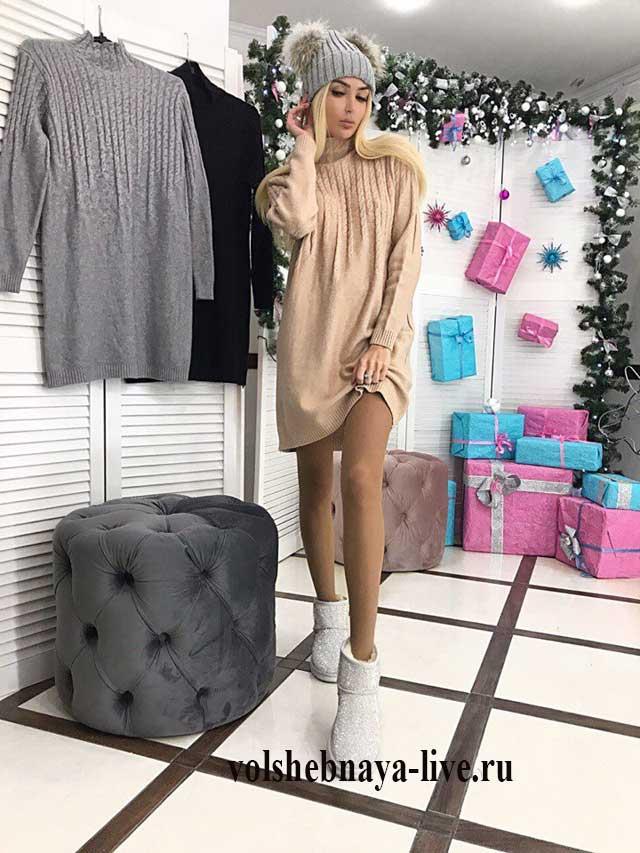 Крутое свитер платье