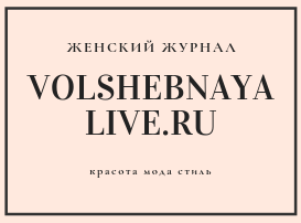 volshebnaya-live