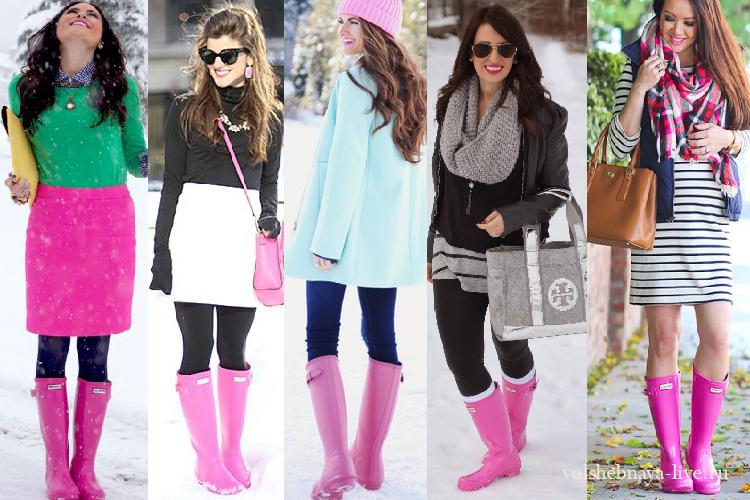 резиновые розовые сапоги с чем носить
